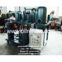 Quality Lubricating Oil Purifier Plant Lubricating Oil Purification System Oil Recycling Machine for sale