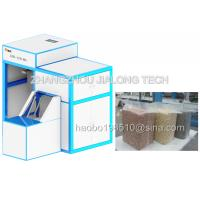 Quality Cashew Nut Vacuum Packaging Machine For Granule Material 10KG 25KG for sale