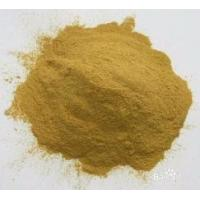 Buy cheap CAS 123-08-0 Chemical Factory Sell p-Hydroxybenzaldehyde intermediates product