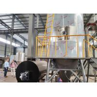 Quality GMP Standard Industrial Spray Dryer , Centrifugal Spray Drying Machine For Arabic Gum for sale