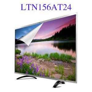 LVDS 40 Pin 15.6 Inch Laptop Screen 1366 X 768 Display LTN156AT24