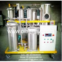 Quality SYA Stainless Steel UCO Purifier | Oil Filter | UCO Regeneration System for sale