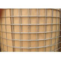 China 0 . 9m Galvanized Welded Wire Sheets , Rabbit Cage Square Welded Wire Fabric on sale