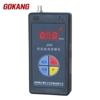Quality CD4 mining portable multi-parameter detector for sale