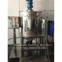 Quality stainless steel reaction vessel for body lotion making for sale