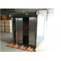 China Diesel Gas Power Bakery Rotary Oven , Rotating Bakery Oven 2 Year Warranty on sale