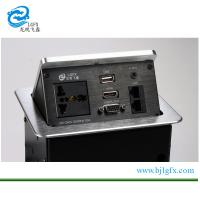 China HDMI VGA USB AUDIO tabletop socket, cable cubby. desktop socket on sale