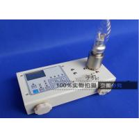 Buy cheap Digital LCD Screen Display Lab Testing Equipment Torque Tester For Lamp Testing from wholesalers