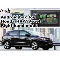 Quality GPS navigation box for right hand drive Honda offline navigation video music play for sale