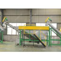 Quality 1500 Kg / H PET Dirty Plastic Bottle Crushing Washing Reused Machine Line for sale