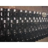 Buy cheap butt welded carbon steel tee from wholesalers