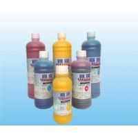 China Inkjet Refill Dye Ink for Canon Desktop Printers (DY03) on sale