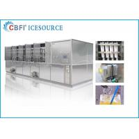 Buy cheap CBFI 20 Tons Large Ice Cube Machine Commercial With Semi Automatic Packing from wholesalers