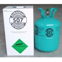 Quality fluoric refrigerant R507 gas for sale