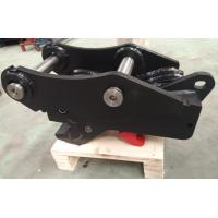 EXCAVATOR HYDRAULIC MULTI QUICK COUPLIER HITCH WITH DOUBLE LOCK