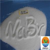 China high quality sodium bromide liquid from china factory on sale