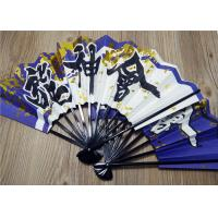 China 29cm Hot Stamping Hand Held Paper Fans Gold Logo Customized Japanese Dance Fan on sale