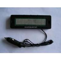 Quality LED Moving Sign,LED Car Screen for sale