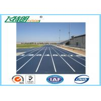 Quality Preformed Running Track Sports Flooring Prefabricated Athletic Track IAAF Certificated for sale