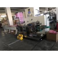 Buy cheap Pillow type baby diaper packaging machine Three side sealing bag from wholesalers