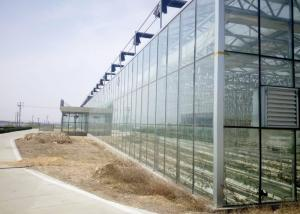 Quality Insulated Aluminium Profile 10m Agricultural Greenhouse for sale