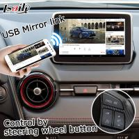Buy Mazda CX-3 Navigation video interface Android 6.0 Mazda knob control google waze youtube at wholesale prices