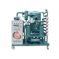 Quality High Vacuum Transformer Oil Filter Machine , Transformer Oil Dehydration Plant for sale
