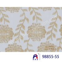 Buy cheap PVC Decorative Film   Thickness Of 0.12 To 0.14mm  Waterproof and scraping from wholesalers
