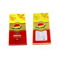 Buy cheap Industrial Pellet Packing Poly Gusseted Bags , Biodegradable Polypropylene Grain Bags product