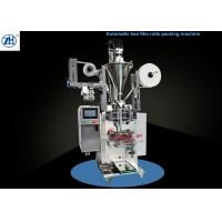 Quality Double Roll Medicine Packaging Machine Four Sides Sealed One Year Warranty for sale