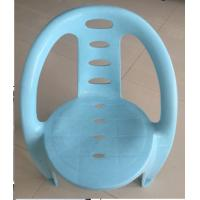 Buy cheap chair with hand high  quality mold product