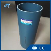 Quality Hot sale large diameter plastic pipe PP pipe for water system for sale