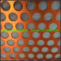 Quality Aluminum perforated facade panel for sale