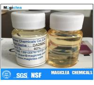 Quality Diallyl dimethyl ammonium chloride (DADMAC)CAS NO.7398-69-8 functional monomer for sale