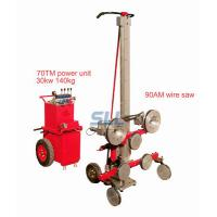 Quality 25kw Stone Marble Concrete Wire Saw Cutting Machine With 10 Pcs Wheels for sale
