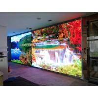 Buy cheap 4mm Pixel Pitch Led Stage Backdrop Screen Module Indoor 3840HZ Refresh Rate from wholesalers