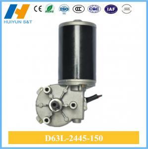 China D63L-2445-150 High torque low rpm dc motor 24v 12v dc gear motor on sale