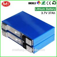 LiFePO4 Prismatic Battery Cell 3.7V 37Ah for Energy storage System