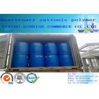 Buy cheap BWD-01 Water Decoloring Agent Organic Plasticizer For Wastewater Treatment product