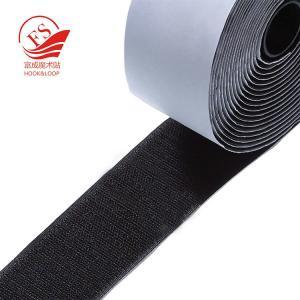 Quality Multil-colour Hook Loop Series Self Adhesive Hook Loop Strap With SGS & ROHS for sale