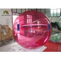Buy cheap 0.8mm PVC Colorful Inflatable Walk On Water Ball Water Walking Ball from wholesalers