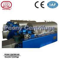 Buy cheap 2 Phase Centrifugal Separator / Decanter Titanium Centrifuge For NaCl product