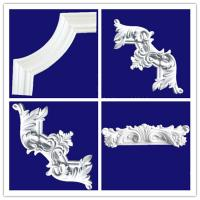 Quality 2514 Factory Price Carved Ceiling Moulding Decoration Frame Moulding for home decoration for sale