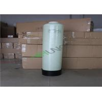 Quality 200mm DIA RO Water Storage Container / Anti - Corrosion Frp Storage Tank for sale