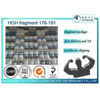 2mg/Vial Fat Loss Peptide HGH Fragment 176-191 for Muscle Growthing