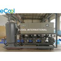 China Refrigeration Machine Compressor Condenser Unit For Fruit And Vegetable Cold Room on sale