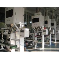 Quality Vacuum Sealing Automatic Flour Packaging Equipment , Sugar Salt Packing Machine for sale