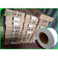 """Quality 20# / 75gsm Clear Pattern Smooth Inkjet Plotter Paper ( 2"""" Core ) For CAD Drawing for sale"""