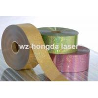 Buy Holographic Sequin Films at wholesale prices