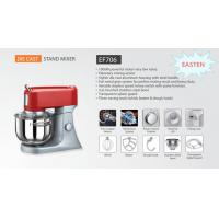 Quality 1000W ElectricStandFoodMixer Blender/ 4.5 Litres Planetary CookingMixer for Egg/Cake/Milk/Bread/Noodle/Pizza for sale